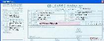 广东发展银行对公结算业务申请书