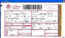 海航天天快递2011