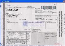 香港邮政包裹单