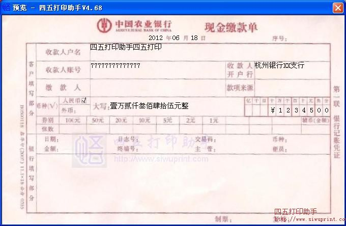 拿保单借钱10分钟搞定(图) 搜狐新闻