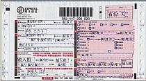 顺丰快递2016年最新模版(精确校准)
