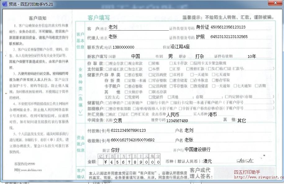 qq邮箱模板下载网站