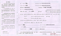 中国农业银行个人业务凭证背面